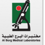 Al Borg Medical Laboratories